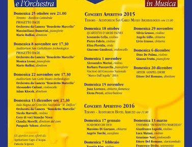 "CALENDARIO 2015/16 XXII Stagione Concertistica 'Ass.ne Orchestrale da Camera ""Benedetto Marcello"""