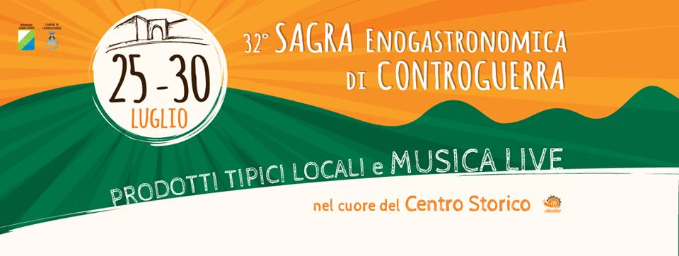 CONTROGUERRA - SAGRA ENOGASTRONOMICA dal 25 al 30 luglio 2017
