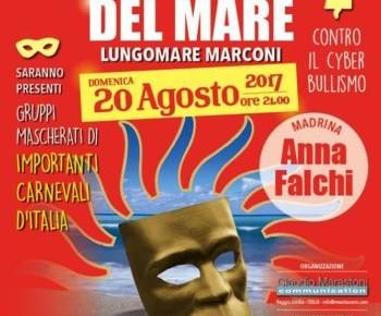 Alba Adriatica - CARNEVALE DEL MARE 20 agosto 2017